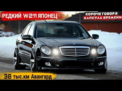 🇦🇲 Авто из Армении 1 Апреля 2021💥🚘Чудеса!!
