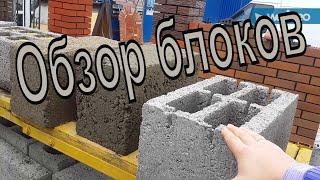 видео Дымоход из керамзитобетонных блоков своими руками