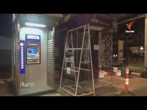 ธนาคารไทยพาณิชย์ช่วยค่าทำศพน้องใบหยก แต่ยังไม่เจรจาเยียวยาครอบครัว