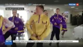 Военные ЦФО отведают украинскую кухню