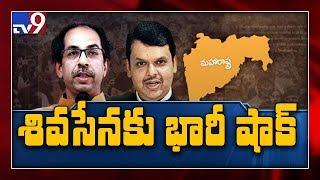 Big shock to Shiv Sena : ఎదురు తిరిగిన 17 మంది ఎమ్మెల్యే లు