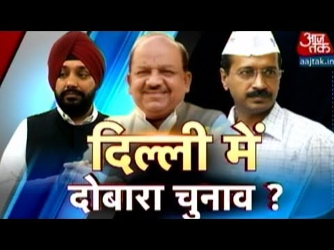 Delhi headed for fresh assembly elections?