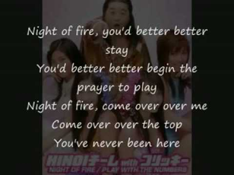 Night of Fire lyrics  Dj Niko