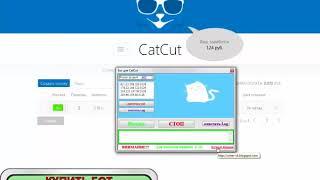 Заработок на CatCut с помощью бота 2019|автозаработок для планшета