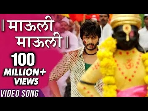 Mauli Mauli | Lyrical Video | Lai Bhaari Marathi Song | Ajay Atul, Riteish Deshmukh, Salman Khan