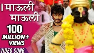 Repeat youtube video Lyrical: Mauli Mauli Song (Vitthal) - Lai Bhaari - Ajay Atul, Riteish Deshmukh, Salman Khan
