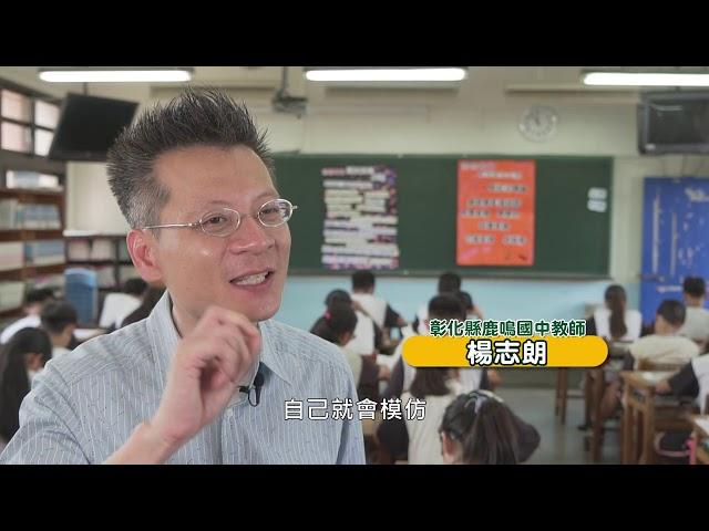 2.楊志朗‧《用書香陪伴孩子》愛學網名人講堂(國語版)