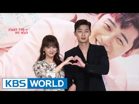 Fight For My Way | 쌈 마이웨이 [Press Conference]