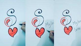 S Love M Name Wallpaper