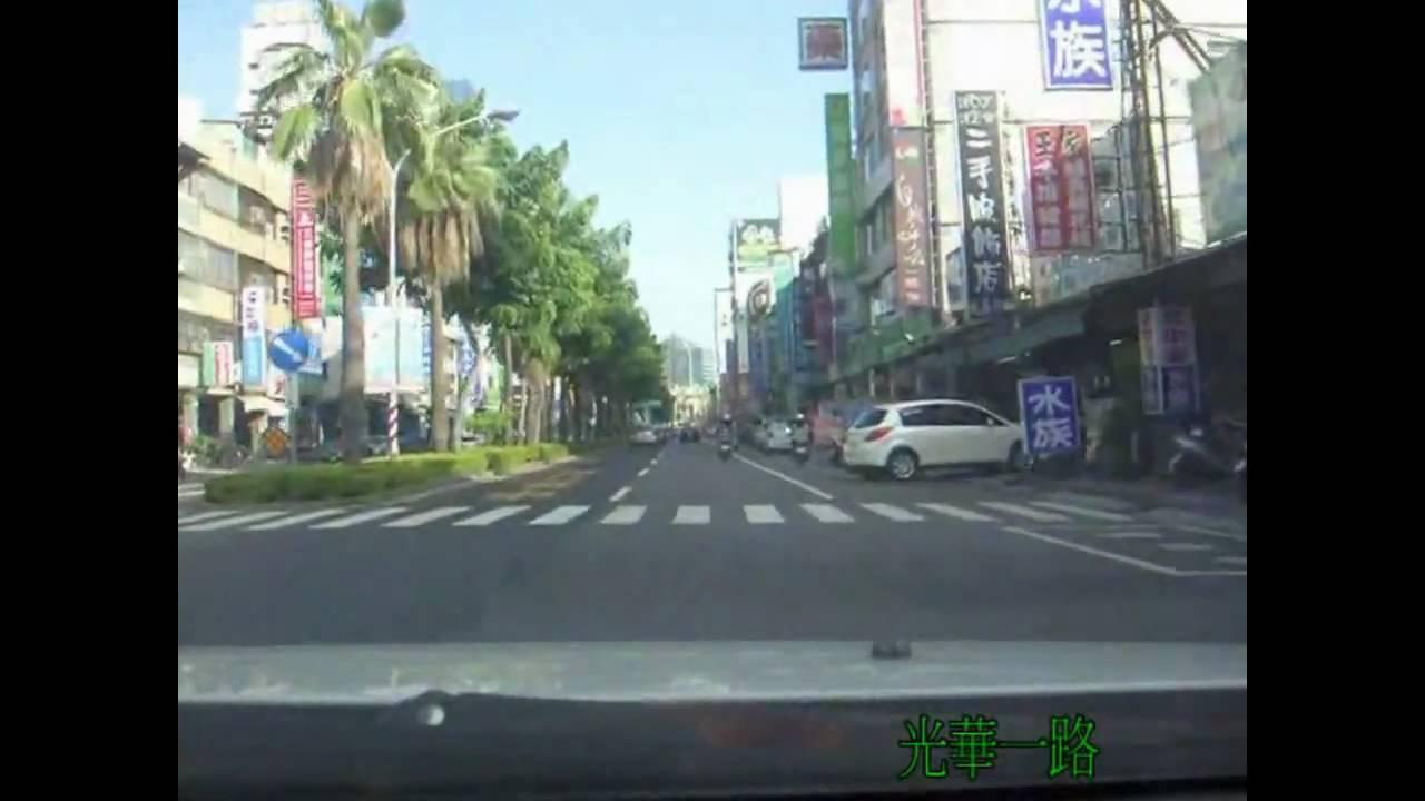 高雄-旗津-過港隧道 - YouTube