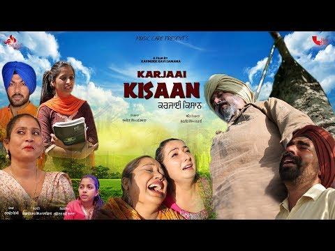 ਕਰਜਾਈ ਕਿਸਾਨ ਪੰਜਾਬੀ ਫਿਲਮ || Karjaai Kisaan  Full Movie 2018 Music Care Presents