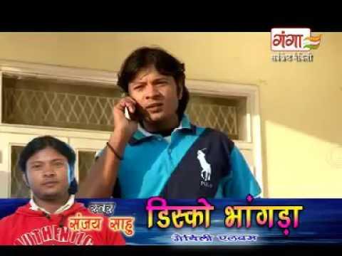 Mithli singer sanjay sahu 708062426