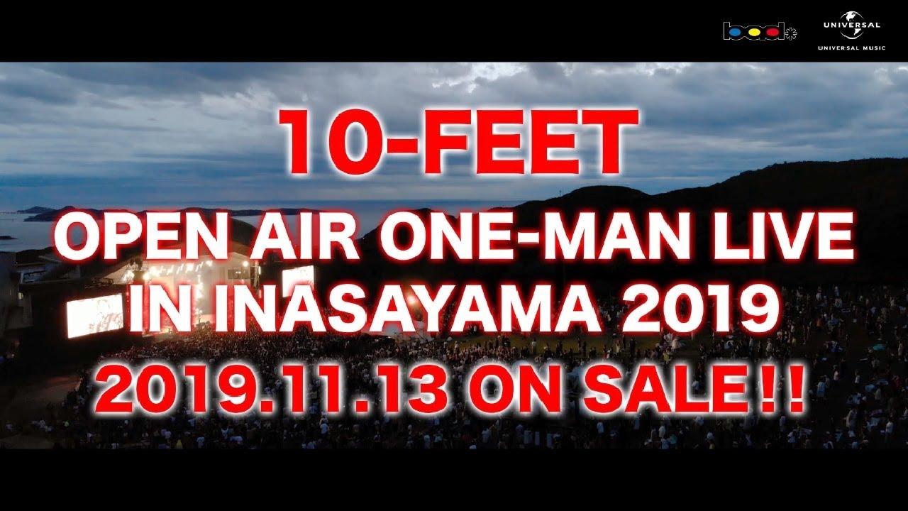 10 Feet Official Web Site