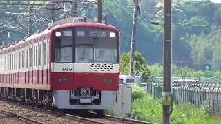 京急新1000形1041F 快速 京成佐倉行き 79H運用 臼井9号踏切にて