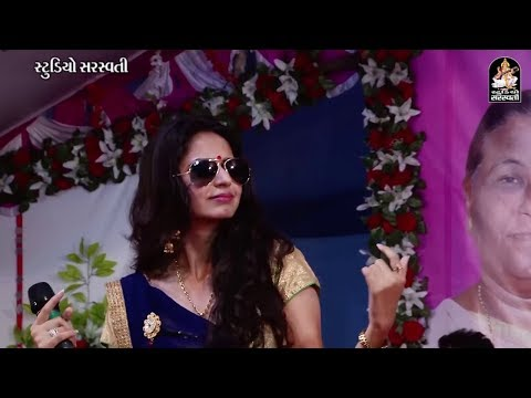 Leri Lala - Kinjal Dave 2017 | Porbandar Live Program | Non Stop | New Gujarati Songs 2017