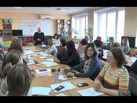 mistotvpoltava: ПОІППО – тренінг для директорів Інклюзивно ресурсних центрів