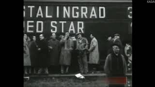 1957 12 31 Ред Стар Франция Торпедо Ротор Сталинград 1 3 Товарищеский матч по футболу