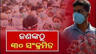A Returnee From Chattisgarh can affect 30 People with COVID - 19, Says Dr. Bijay Panigrahi