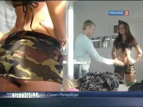 руссиан порно тв