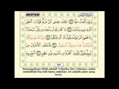 Juz 16 Surat Maryam 1 58 By Syeikh Juhainy Iphs Video Collections