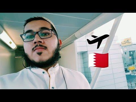 BAHRAIN TRIP 2018!!