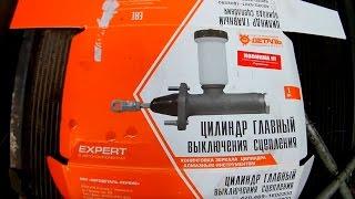 Замена главного цилиндра сцепления УАЗ Патриот. Как прокачать сцепление одному.