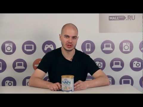 Молочная смесь Nestle NAN 1 гипоаллергенная, с 0 мес