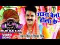 Pawan Singh - BolBam Hit Song 2018 - गउरा बेना डोलाके - Gaura Bena Dola Ke - Bhojpuri Kawar Dj Songs