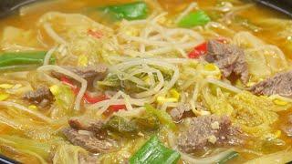 따끈하고 시원한 소고기 우거지국 맛있게 끓여드세요!