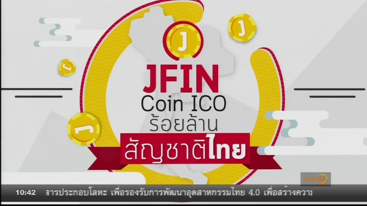 jfin coin ico