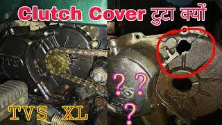 Super XL 100 clutch cover change  TVS super xl clutch cover change
