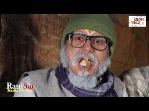 Bhadragol, 10 February 2017, Full episode 109, New Episode
