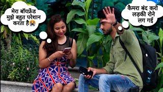 Flirting Prank Gone Emotional |Moin khan prank in india |  | Jaipur tv | Acid eye
