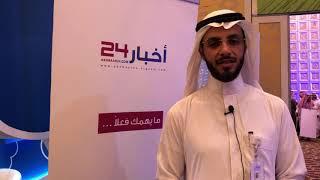 """محافظ هيئة المنشآت الصغيرة: البلد مقبل على استثمارات كبيرة.. وهذا ما لمسته من مشاركي """"عرب. نت"""""""