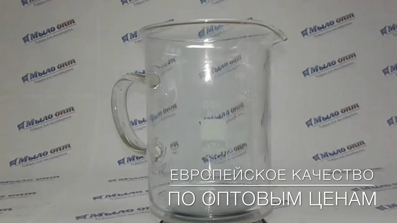 Лабораторная посуда, химическая посуда и принадлежности из стекла. Лабораторная посуда из стекла самый востребованный товар из химической посуды в медицине. Она играет немаловажную роль в оснащении лабораторий, медицины, а также в некоторых сферах промышленного производства.
