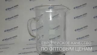 DIY: Лабораторная посуда// Стакан термостойкий //Мерный стакан(, 2016-11-26T07:44:48.000Z)
