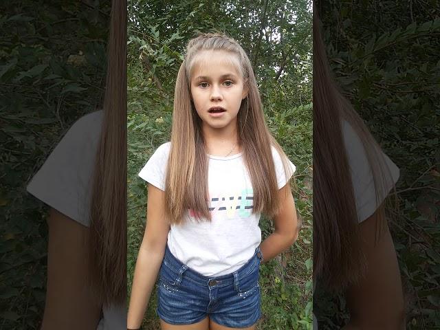 Изображение предпросмотра прочтения – ВалерияКубанкина читает произведение «Здравствуй,лето!» Т.В.Боковой