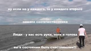 Белозерск. Белое озеро.