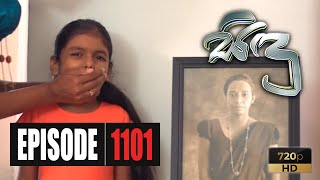 Sidu | Episode 1101 30th October 2020 Thumbnail