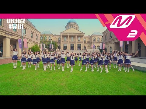 [Mannequin Challenge] 마네킹뮤비 아이돌학교(Idol School) - 예쁘니까