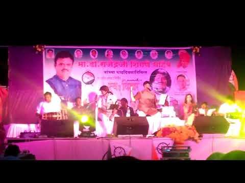 Nisarg raja ek sangto by swarvihar Orkeshtra at dusarbid