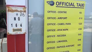 такси Кипра отзывы