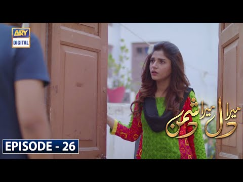Mera Dil Mera Dushman Episode 26   26th March 2020   ARY Digital Drama
