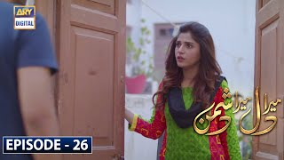 Mera Dil Mera Dushman Episode 26 | 26th March 2020 | ARY Digital Drama