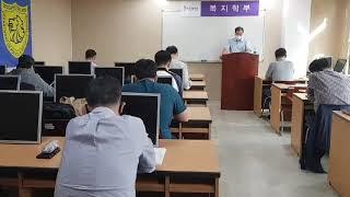 경비지도사 합격률 적중(서강전문학교 국비교육)매월 모집