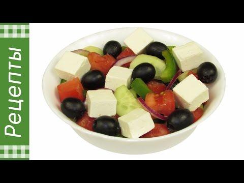 ВКУСНЫЙ салат быстрого приготовления Хрустящий. Салаты рецепты на праздничный стол