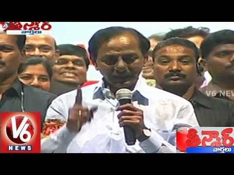 CM KCR funny speech at TNGOs Dairy Inauguration - Teenmaar News