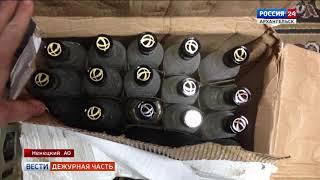 """""""Дежурная часть"""" за 4 февраля 2018г."""