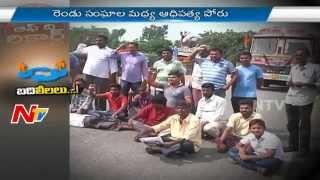 Politics in MROs Transfers at Khammam District | Off The Record | NTV