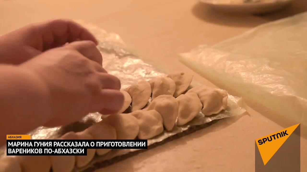 Обязательно с чабером: как приготовить абхазские вареники